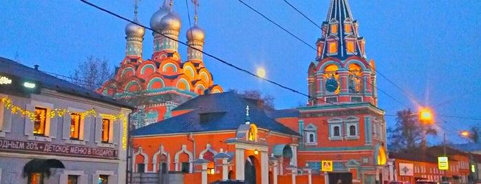 Храм святого Григория Неокесарийского is one of Moscow.