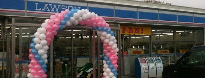 ローソン 登米中田町浅水店 is one of Shigeo 님이 좋아한 장소.
