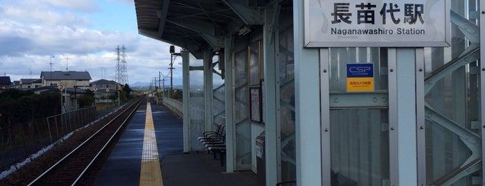 長苗代駅 is one of JR 키타토호쿠지방역 (JR 北東北地方の駅).