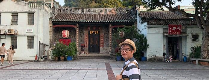Cha Bei is one of Macau By A Gwai Lo Local.