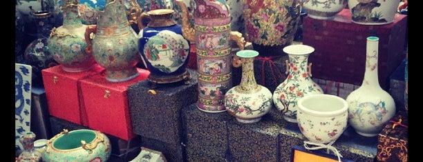 潘家园旧货市场 Panjiayuan Antique Market is one of A list.
