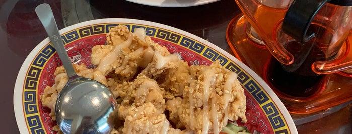 Furama Restaurant is one of Hendraさんの保存済みスポット.