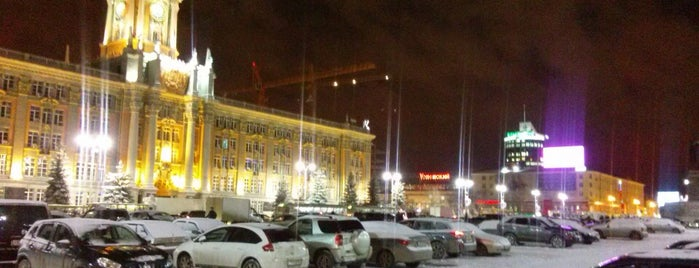 Города Свердловской области