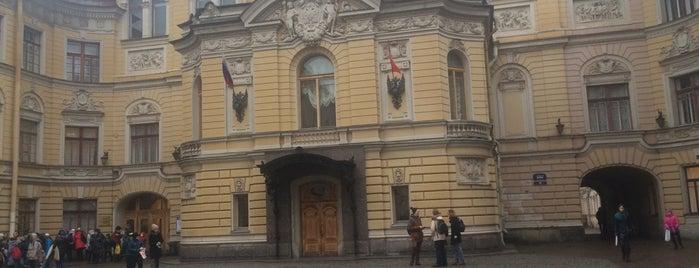 Камерный зал Капеллы is one of Pavel 님이 좋아한 장소.