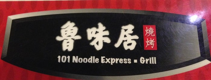 101 Noodle Express is one of Lala.
