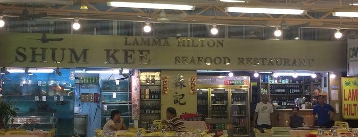 Lamma Hilton Shum Kee Seafood Restaurant is one of King Kong.