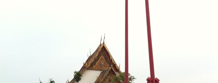 Giant Swing is one of Trips / Thailand.