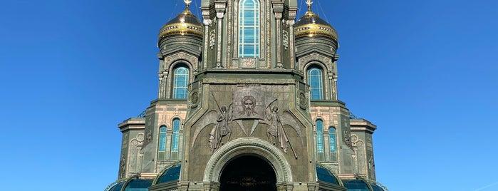Главный Храм Вооружённых Сил is one of Москва, где я была #2.
