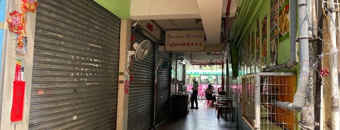 Sawaddee Thailand is one of Hong Kong.