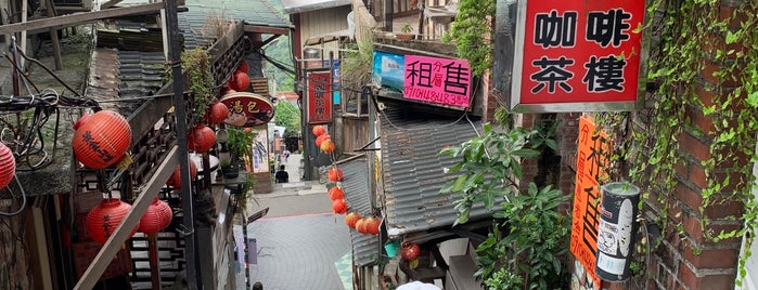 Jiufen Tourist Infomation Centre is one of Things to do - Taipei & Vicinity, Taiwan.