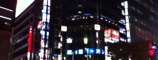 Sukiyabashi Intersection is one of Orte, die モリチャン gefallen.