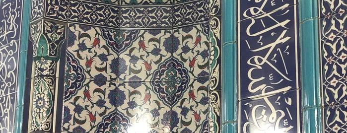 Imdat Vakfi Camii is one of Locais curtidos por k&k.