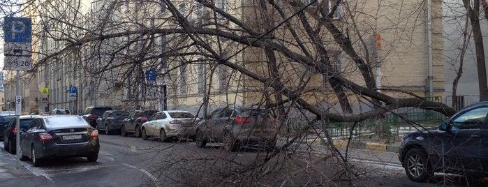 Селивестов пер. 1а is one of msk.