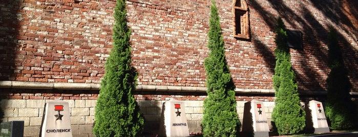 Башня Донец / Donets Tower is one of Tempat yang Disukai Александр.