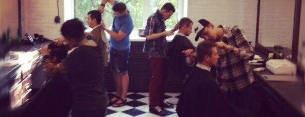 Kontora Barbershop is one of Locais curtidos por Anton.