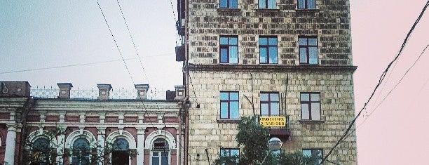 Часовой завод is one of Locais curtidos por Uliyana.