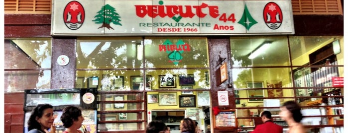 Beirute is one of Locais para ILs.