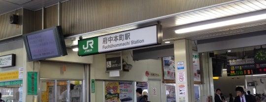 Fuchūhommachi Station is one of JR 미나미간토지방역 (JR 南関東地方の駅).