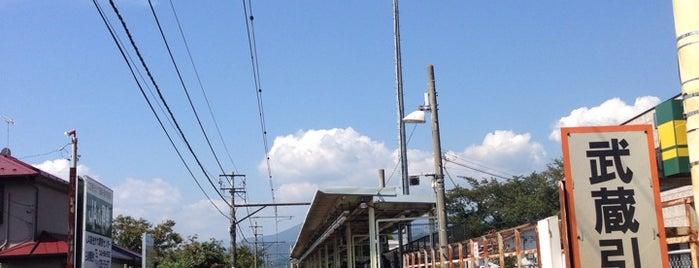 Musashi-Hikida Station is one of JR 미나미간토지방역 (JR 南関東地方の駅).
