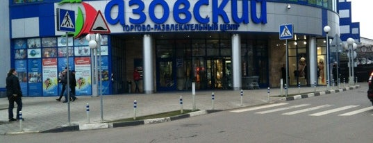 ТРЦ «Азовский» is one of TOP-100: Торговые центры Москвы.