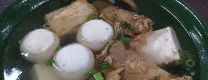 Poy Kee Yong Tau Foo is one of Micheenli Guide: Best of Singapore Hawker Food.
