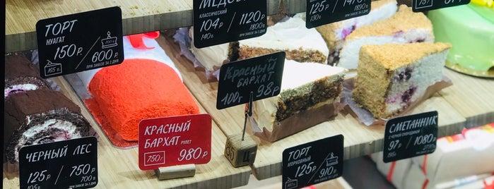Цех 85 is one of Кофейни и булочные.