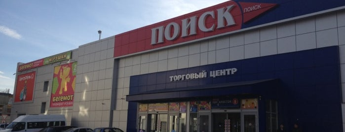 ТЦ «Мир» is one of Shop, mall, boutique.