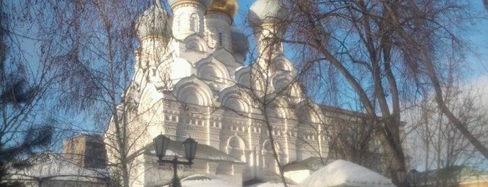Храм Святителя Николая Мирликийского Чудотворца в Пыжах is one of Ilyaさんのお気に入りスポット.