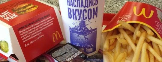 McDonald's is one of Yunus'un Beğendiği Mekanlar.