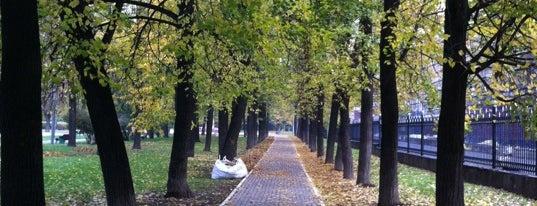 Краснокурсантский сквер is one of Olga 님이 좋아한 장소.
