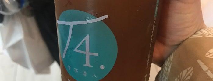 T4 – Tea For U is one of Locais curtidos por Daniel.