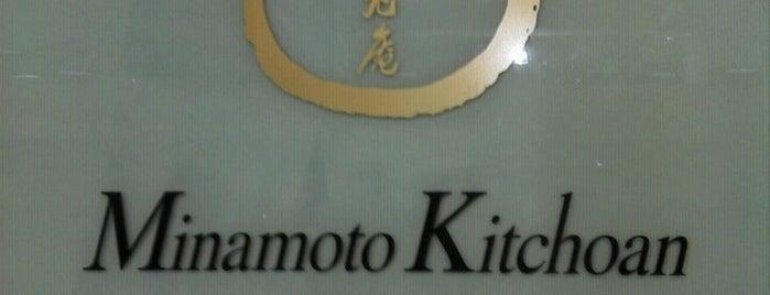 Minamoto Kitchoan is one of Aloha Hawaii.