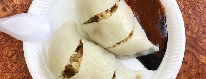 Yong's Teochew Kueh (榮潮州粿) is one of Phucket & SG.