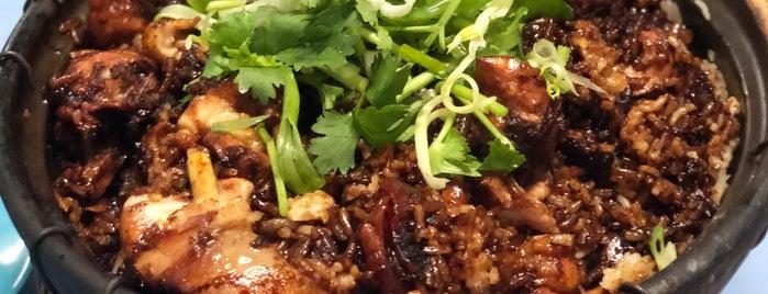 Lian He Ben Ji Clay Pot Rice 联合本记砂锅饭 is one of HungryHungryPopos.