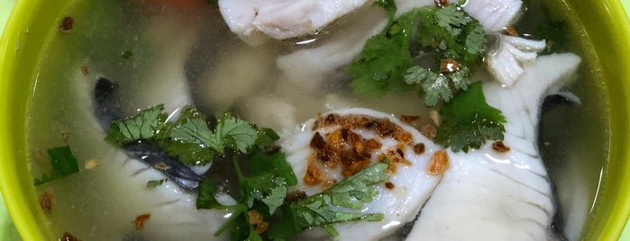 Han Kee Fish Soup is one of Singapore.