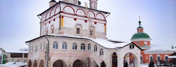 Свято-Троицкий Белопесоцкий женский монастырь is one of Russia10.