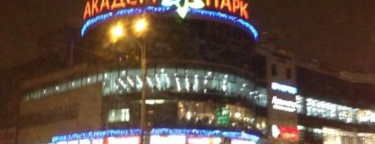 ТРК «Академ-Парк» is one of TOP-100: Торговые центры Санкт-Петербурга.
