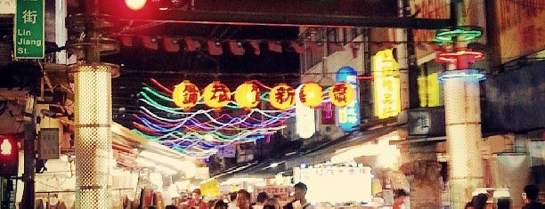 Linjiang Street Night Market is one of Taiwan favorites.