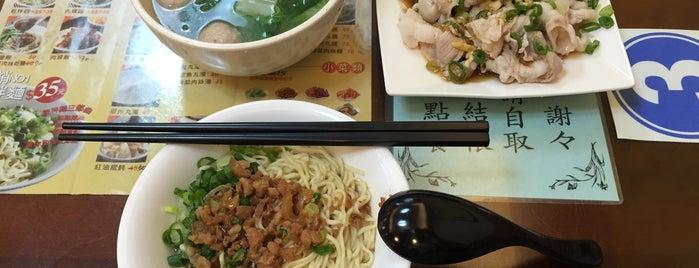 宜品福州乾拌麵 is one of 東區.