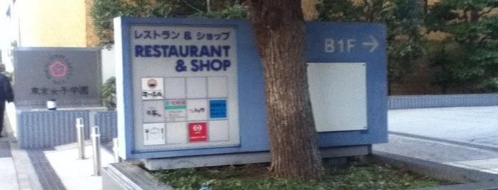 三田NNビル is one of Lugares favoritos de Nak.