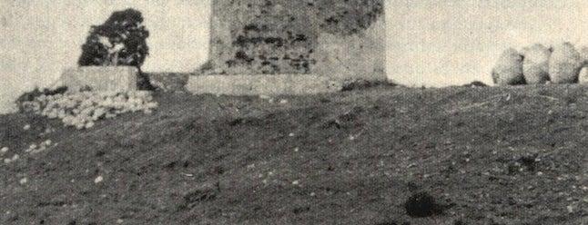 Torre Vigía de Torremuelle is one of Torres Almenaras en el Litoral de Andalucía.