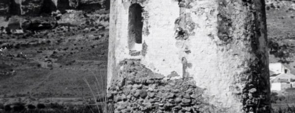Torre de Manganeta is one of Torres Almenaras en el Litoral de Andalucía.