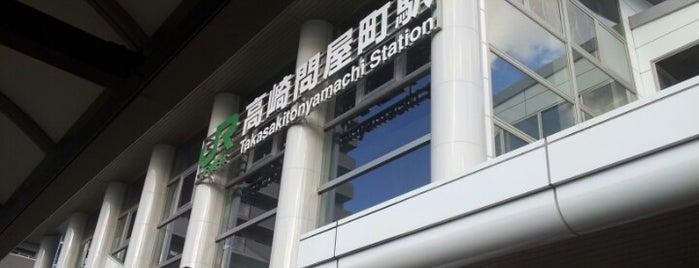 Takasakitonyamachi Station is one of JR 키타칸토지방역 (JR 北関東地方の駅).