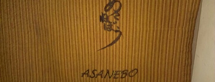Asanebo is one of LA Bar Resto.