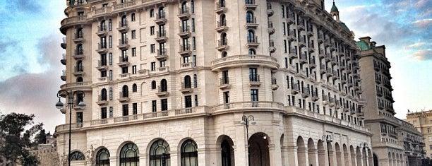 Four Seasons Hotel Baku is one of Baku, AZ.