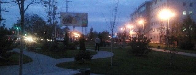 Сквер на Солнечной is one of Locais curtidos por Анна.