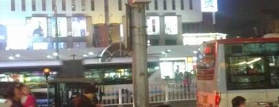 Hanguang Dept Store is one of Locais curtidos por Bibishi.