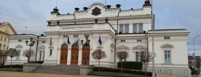 Народно събрание (National Assembly) is one of Halil'in Beğendiği Mekanlar.