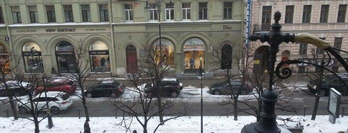 Продукты 24 часа is one of Санкт-Петербург.