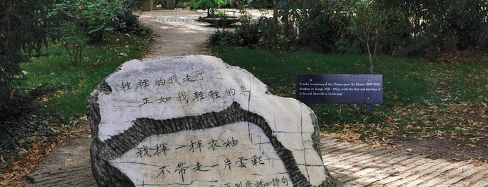 Memorial Stone for Xu Zhimo is one of 111 Cambridge places.
